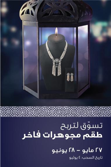 website_moda_380x571_arabic